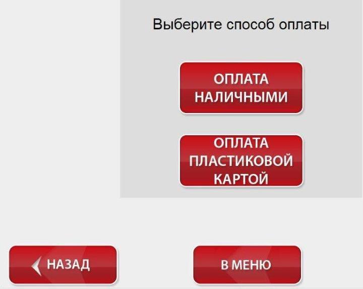 оплатить кредит мкб через сбербанк онлайн волго-вятский банк сбербанка россии г нижний новгород официальный сайт инн