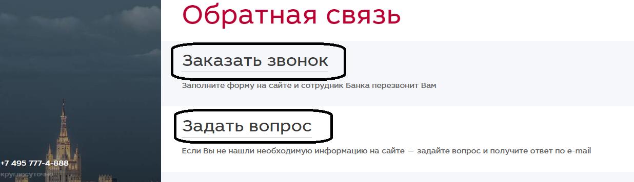 Пао сбербанк воронеж официальный сайт